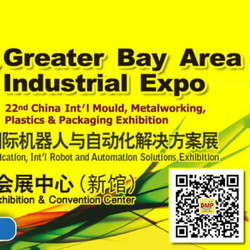 Greater Bay Area Industrial Expo 2019